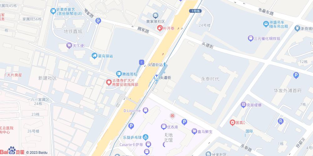 武汉头道街地铁站