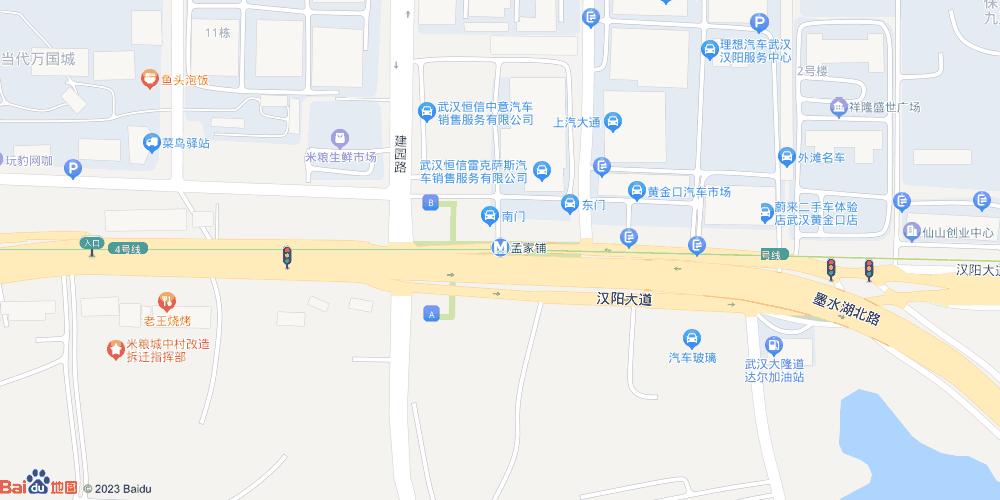 武汉孟家铺地铁站