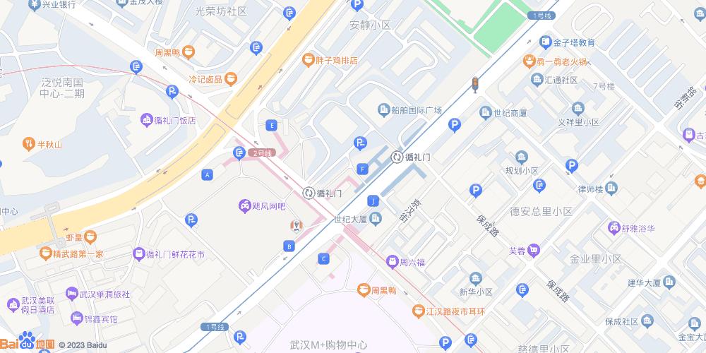 武汉循礼门地铁站