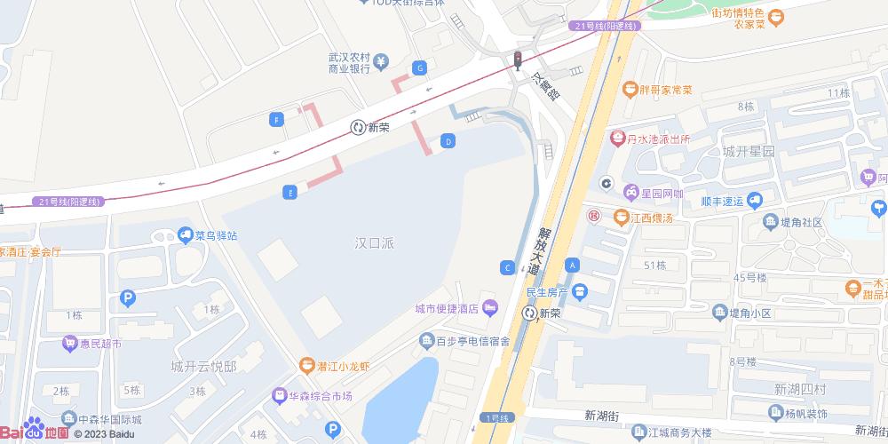 武汉新荣地铁站