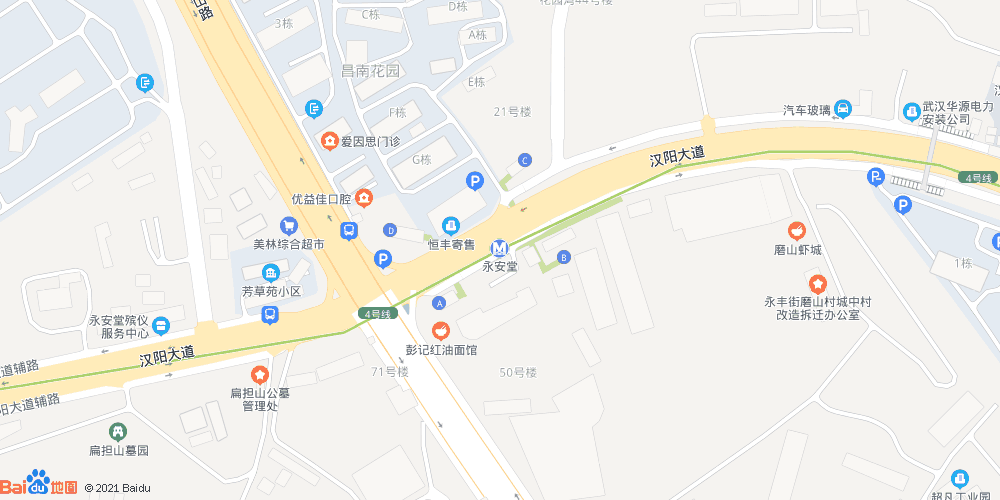 武汉永安堂地铁站