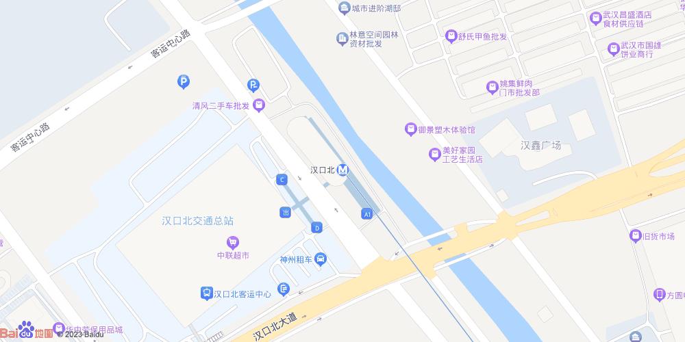武汉汉口北地铁站