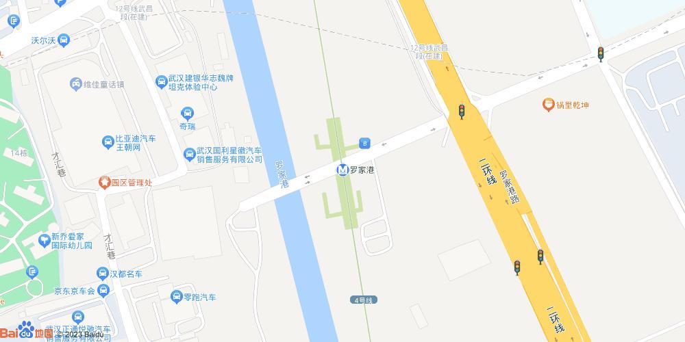 武汉罗家港地铁站
