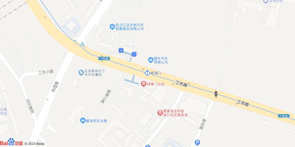 武汉舵落口地铁站