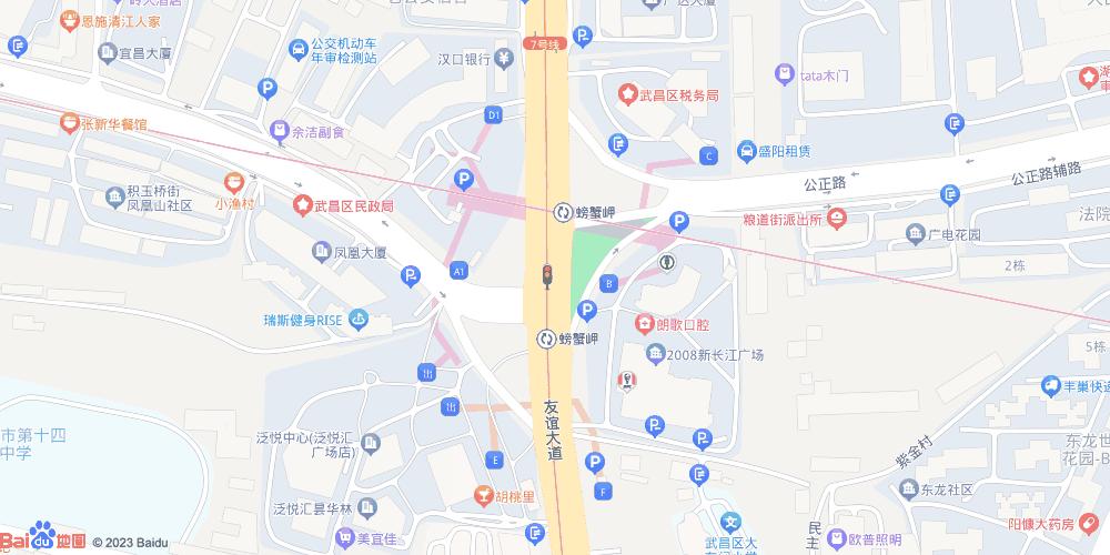武汉螃蟹岬地铁站
