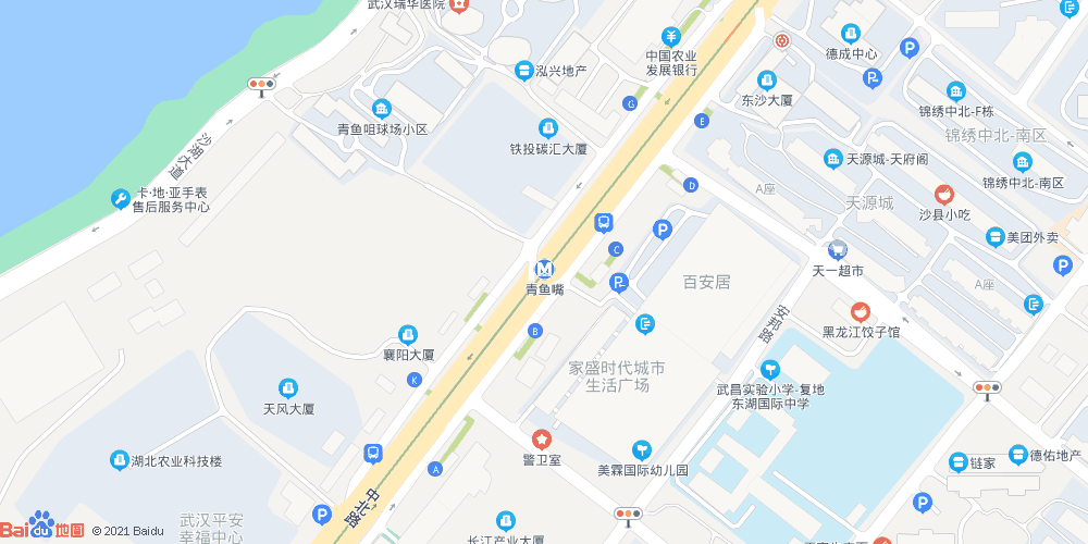 武汉青鱼嘴地铁站