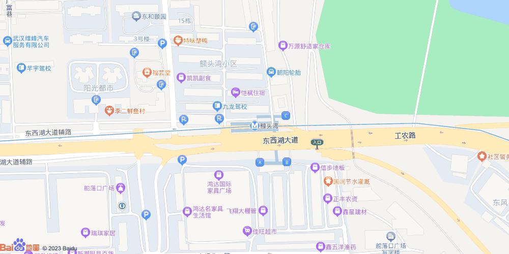 武汉额头湾地铁站