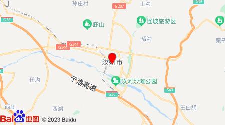 宁波到汝州零担物流专线,宁波到汝州零担运输公司2