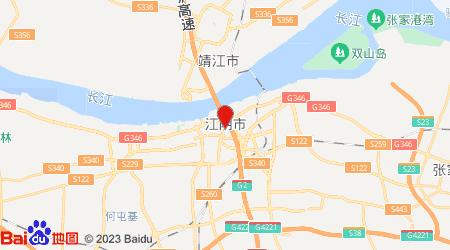 常州到江阴零担物流专线,常州到江阴零担运输公司2