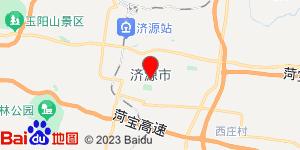 芜湖到济源零担物流专线,芜湖到济源零担运输公司2