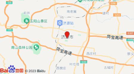 宁波到济源零担物流专线,宁波到济源零担运输公司2