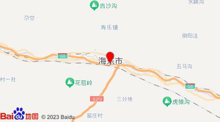 苏州到海东零担物流专线,苏州到海东零担运输公司2