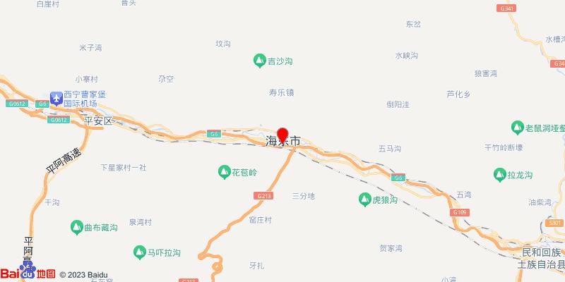 天津到海东物流价格查询,天津到海东物流费用,天津到海东物流多少钱