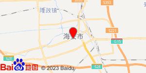 蚌埠到海安零担物流专线,蚌埠到海安零担运输公司2