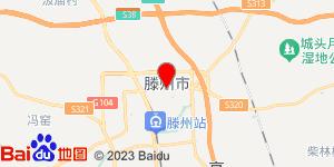 芜湖到滕州零担物流专线,芜湖到滕州零担运输公司2