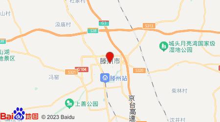 宁波到滕州零担物流专线,宁波到滕州零担运输公司2