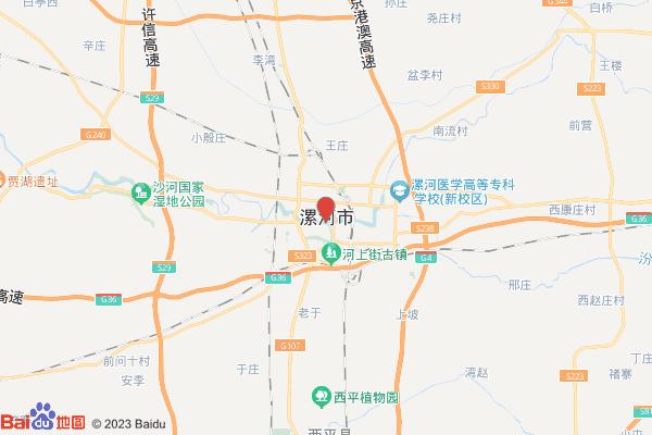 广州到漯河专线物流
