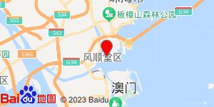 滁州到澳门零担物流专线,滁州到澳门零担运输公司2
