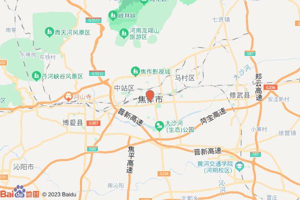 徐州到焦作专线物流