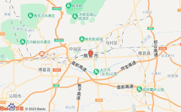 广州到焦作物流专线