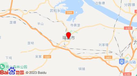 常州到瑞昌零担物流专线,常州到瑞昌零担运输公司2