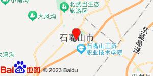 芜湖到石嘴山零担物流专线,芜湖到石嘴山零担运输公司2