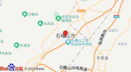 深圳到石嘴山零担物流专线,深圳到石嘴山零担运输公司2