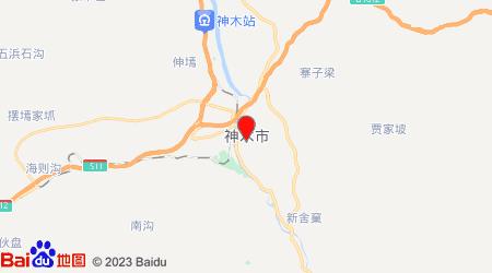 常州到神木零担物流专线,常州到神木零担运输公司2
