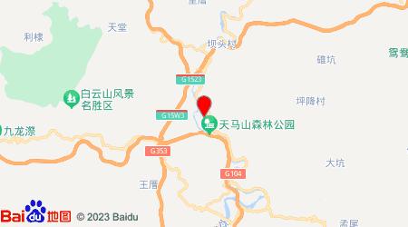 宁波到福安零担物流专线,宁波到福安零担运输公司2