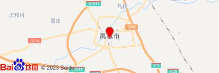 成都到禹城零担物流专线,成都到禹城零担运输公司2