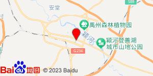 马鞍山到禹州零担物流专线,马鞍山到禹州零担运输公司2