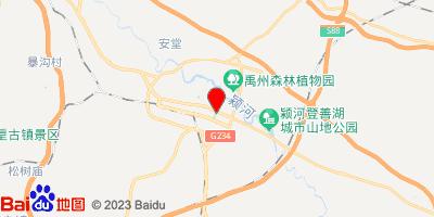 合肥到禹州零担物流专线,合肥到禹州零担运输公司2