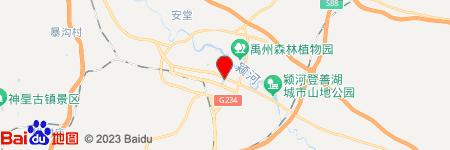 成都到禹州零担物流专线,成都到禹州零担运输公司2