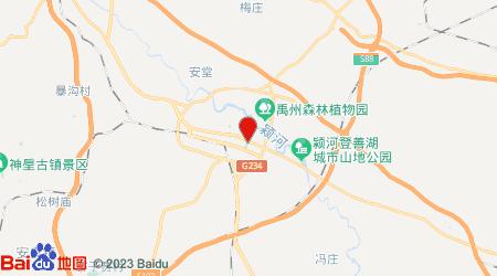 佛山到禹州零担物流专线,佛山到禹州零担运输公司2
