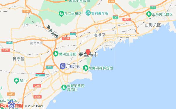 广州到秦皇岛物流专线