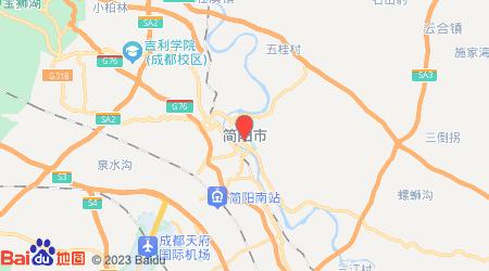 宁波到简阳零担物流专线,宁波到简阳零担运输公司2