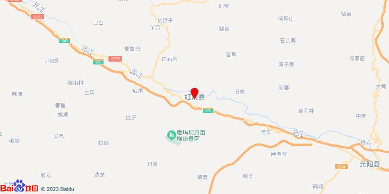 芜湖到红河物流价格查询,芜湖到红河物流费用,芜湖到红河物流多少钱