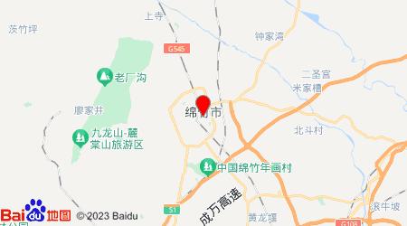 宁波到绵竹零担物流专线,宁波到绵竹零担运输公司2