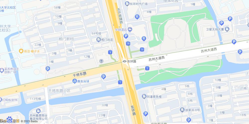 苏州东环路地铁站