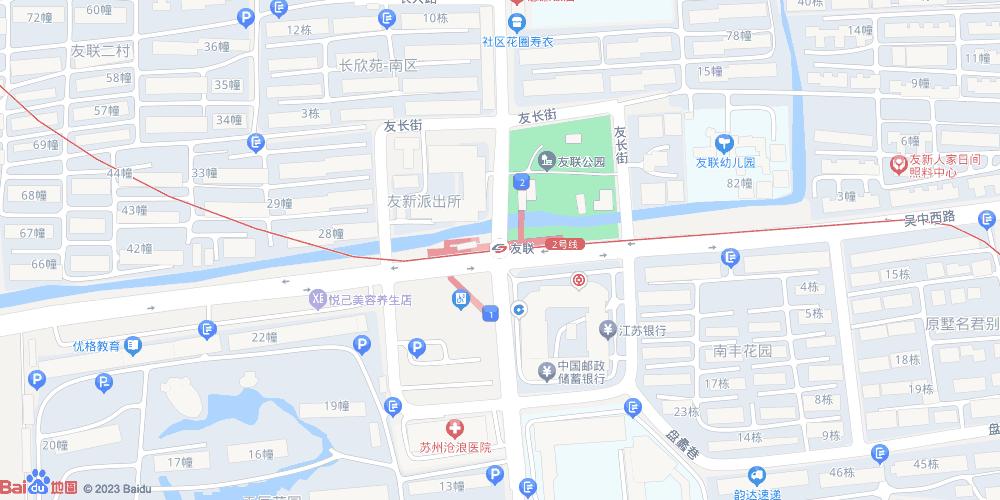 苏州友联地铁站