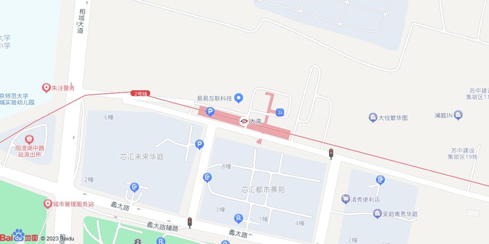 苏州大湾地铁站