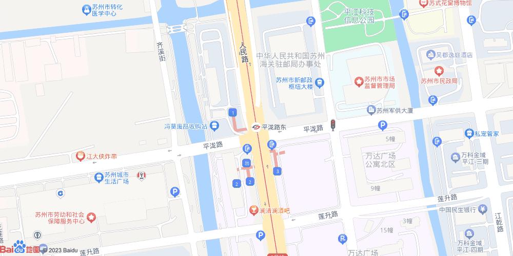 苏州平泷路东地铁站