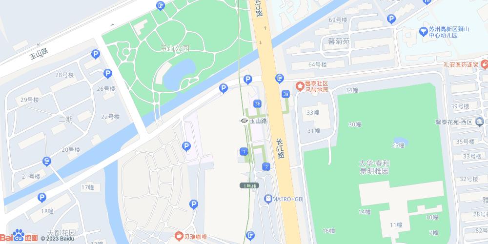 苏州玉山路地铁站