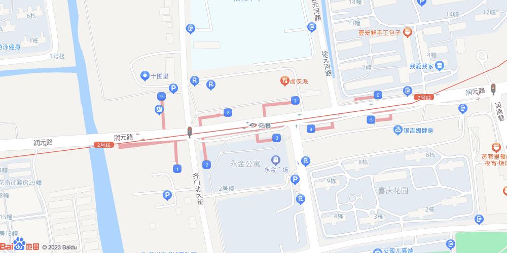 苏州陆慕地铁站