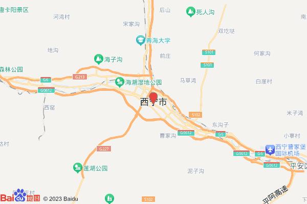 济宁到西宁专线物流
