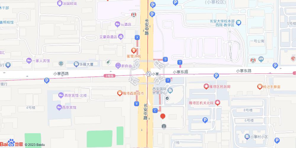 西安小寨地铁站