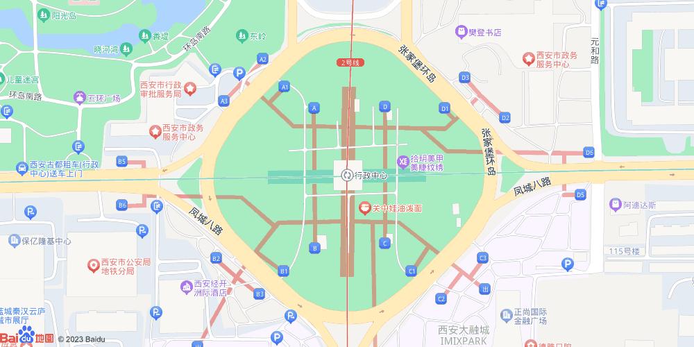 西安行政中心地铁站