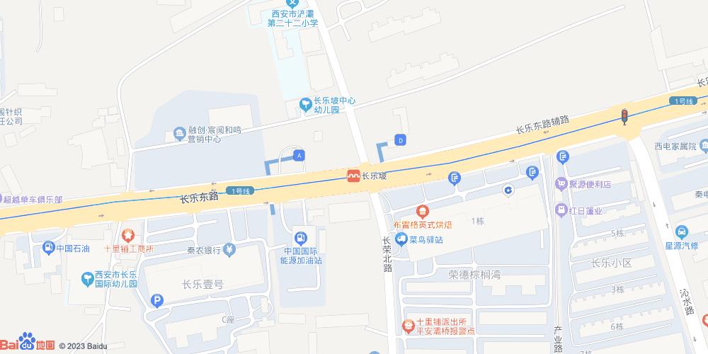 西安长乐坡地铁站
