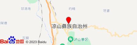 成都到西昌零担物流专线,成都到西昌零担运输公司2