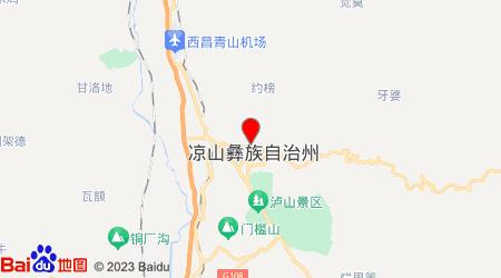 宁波到西昌零担物流专线,宁波到西昌零担运输公司2